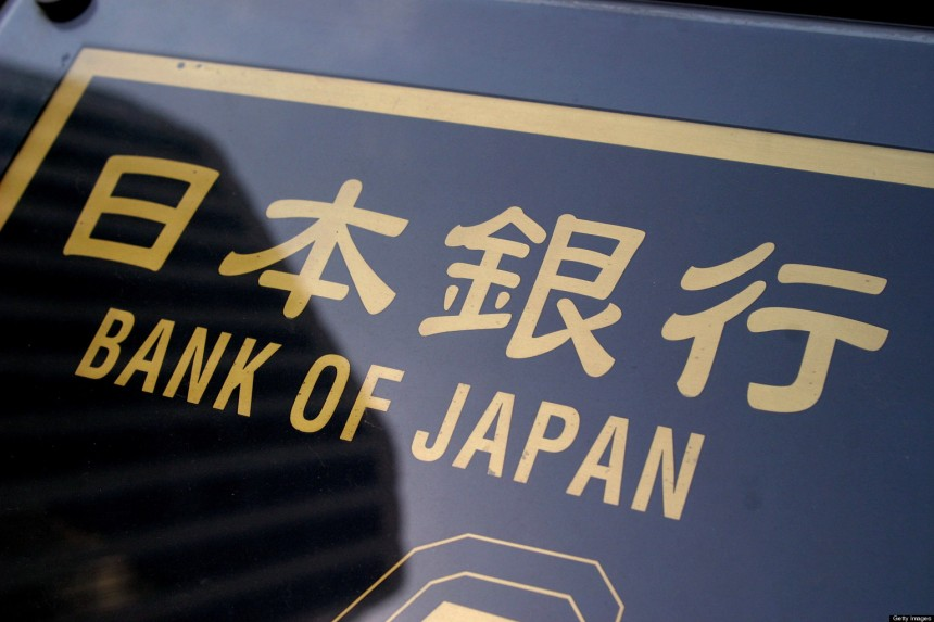 A sign for the Bank of Japan is seen in Tokyo, Japan, Wednes
